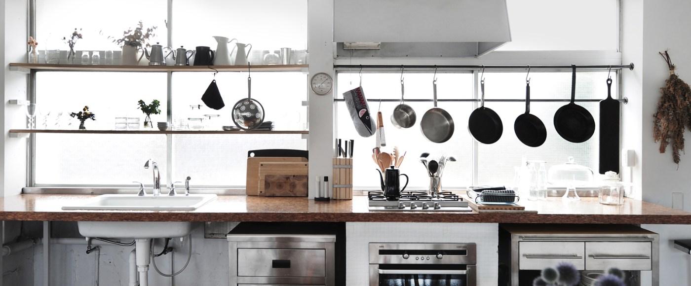 kitchen_1600