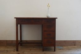 antiquedesk