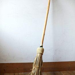 s_broom