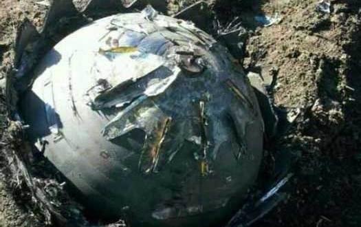 Chinese-UFO-Crash-2