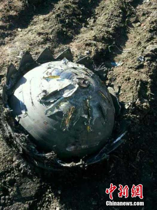 Chinese-UFO-Crash-2