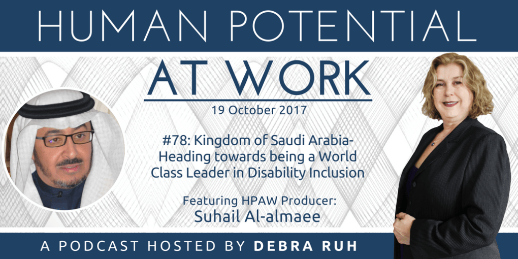 """Human Potential at Work Podcast Show Flyer for Episode #77: Should we work with """"Bad"""" Brands"""