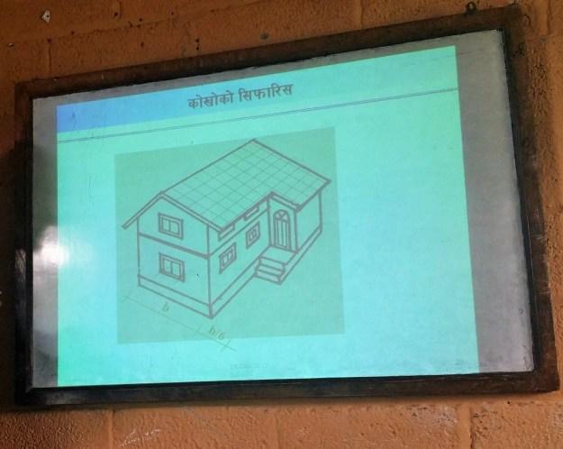 Er Ganesh showing model house_earthquake resident house (2)