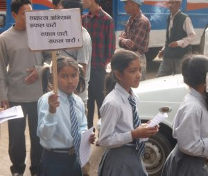 Students Rallying for Literacy
