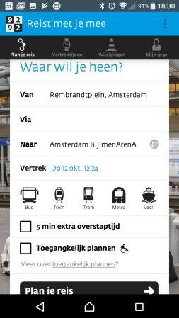 Van Rembrandtplein naar Bijlmer Arena