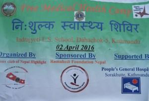Nepal maart 2016 209