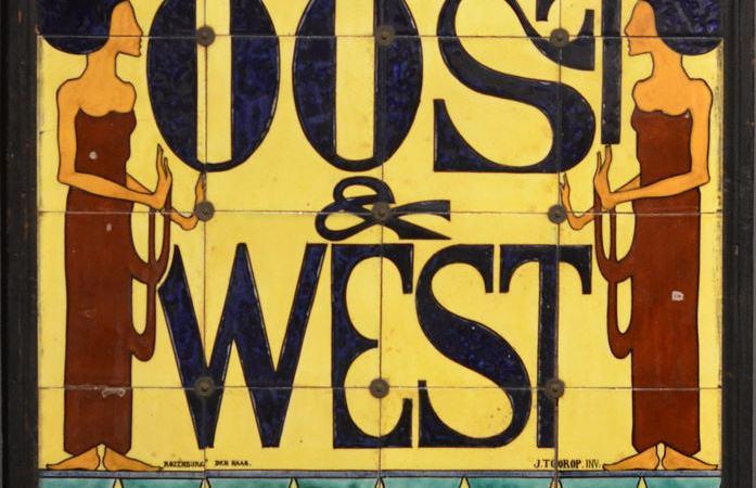 Perkumpulan Oost en West