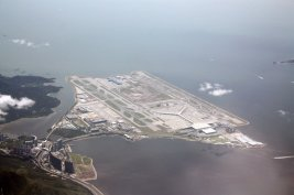 Busiest Cargo Airport