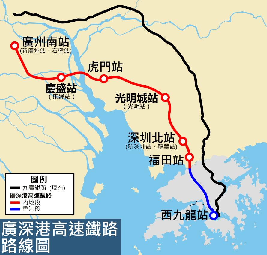 【香港高鐵攻略】票價,路線圖,亦可中途轉乘其他高鐵列車,高鐵列車時刻表查詢,中國高鐵版圖(高鐵運營線路圖),班次資料一覽 | RunHotel 搵酒店