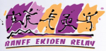Banff Ekiden Relay