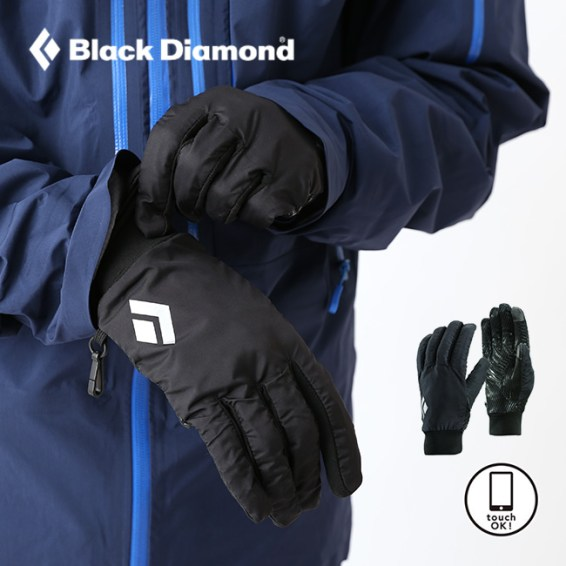 black diamond guanti