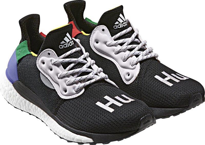 Zapatillas adidas SolarHu Glide por Pharrell Williams