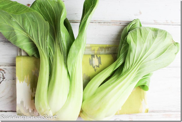 Sauteed Baby Bok Choy Recipe / Try something different- so easy and totally delish! / Running in a Skirt