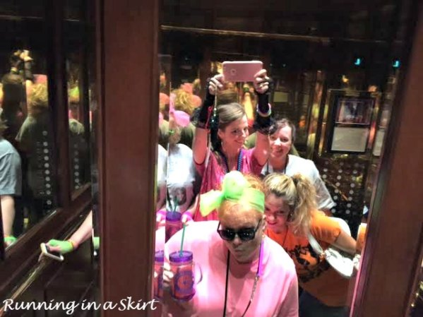 80's party elevator outtake
