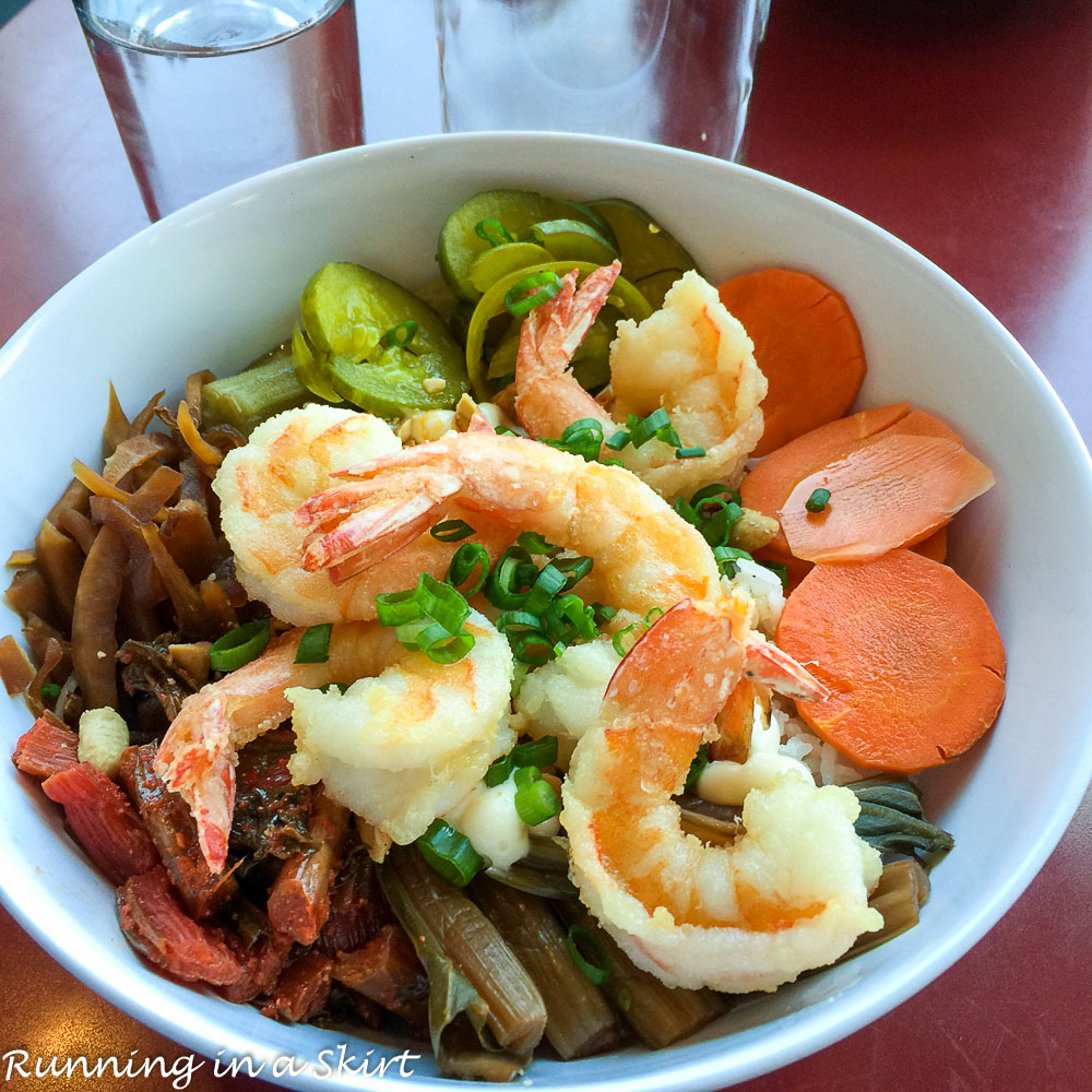 Gan Shan Station Asheville Rice Bowl