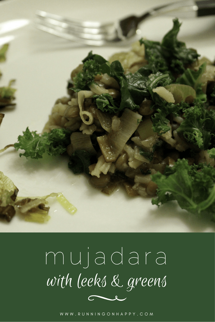 Mujadara with Leeks and Greens   Meatless Monday   Running on Happy