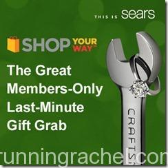 social_SYWR_gift-grab