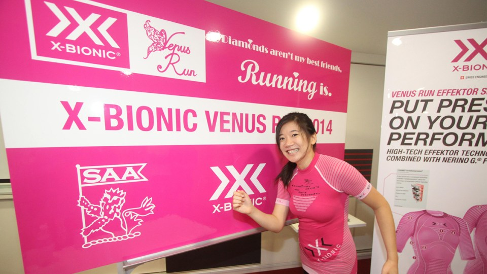 X-Bionic to Feature Most Advanced Race Shirt in Venus Run 2014