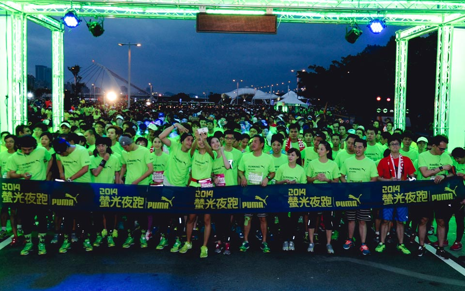 PUMA Night Run Taipei 2014: Celebrating Taiwan's Modern Night Cats