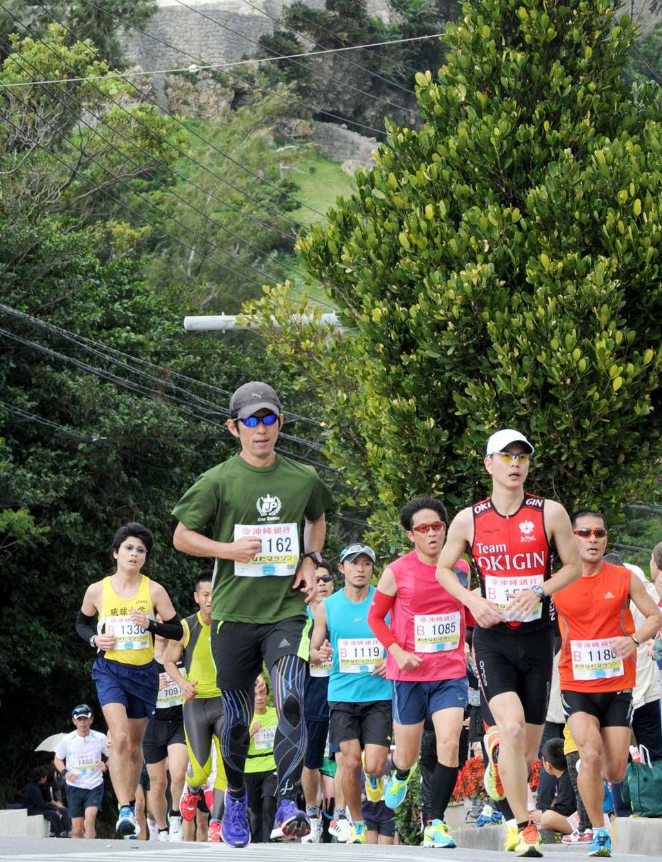 Okinawa Marathon 2015: Defining Friendship, Dreams and Love!