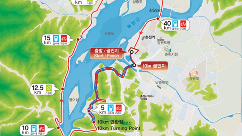 Special Report: An Inspiring Journey for 12 Singaporean Runners in the Chosun Ilbo Chuncheon International Marathon