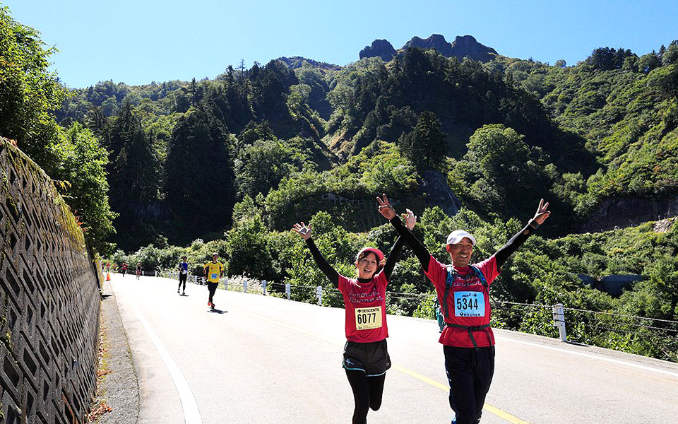 Hakusan Shirakawa-go Ultra Marathon: Breath-Taking Ravines and Gorgeous Waterfalls
