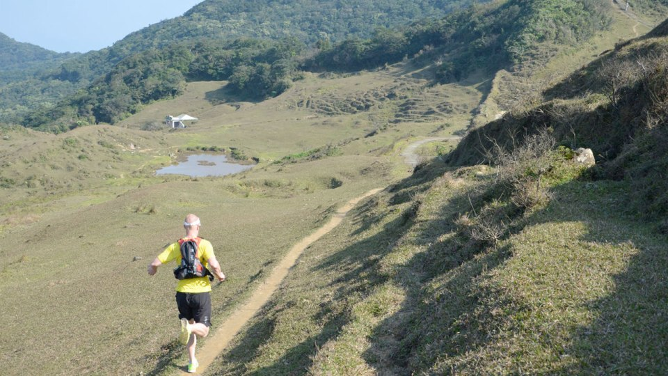Ultra Taiwan: A Trail Runner's Paradise in Ilha Formosa!