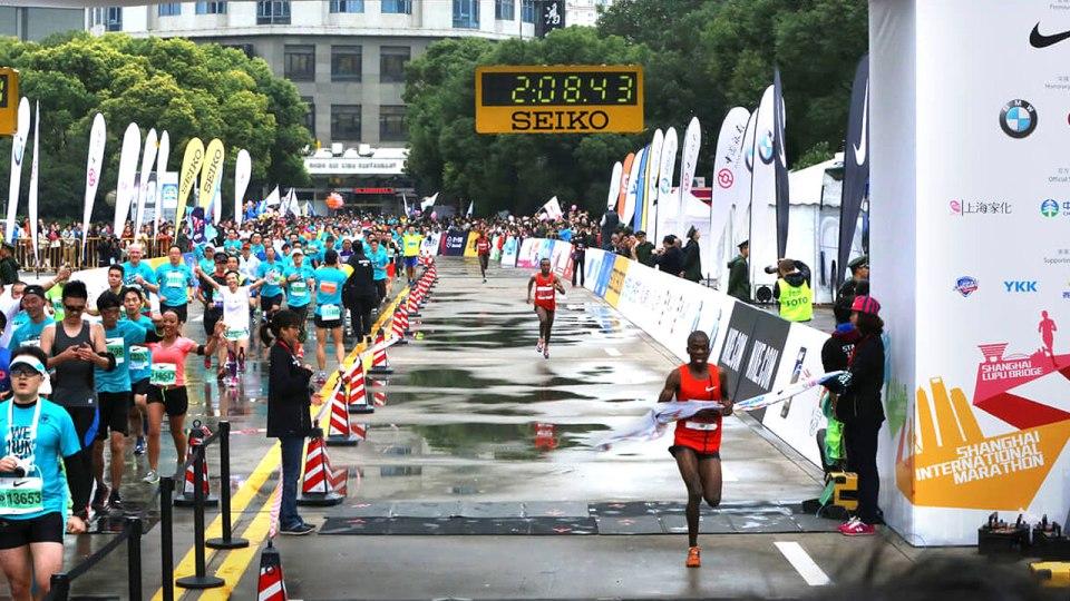 Shanghai International Marathon Celebrates 20th Anniversary