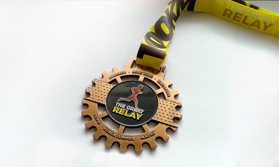 The Great Relay Singapore 2016 FInisher Medal