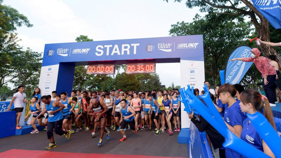 You'll Be Over the Moon at the 2016 Pocari Sweat Run