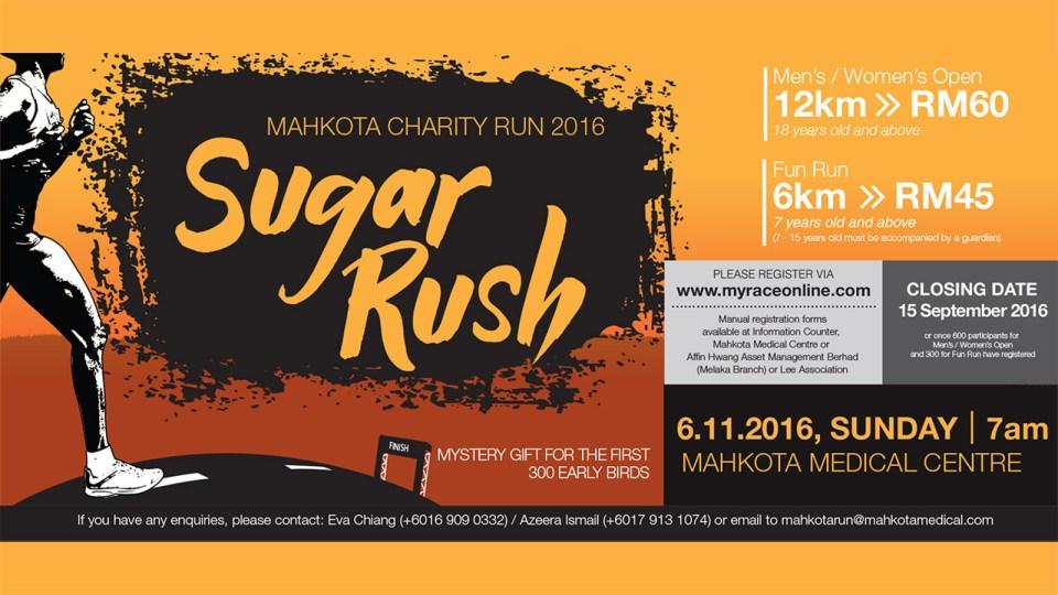 Mahkota Charity Run 2016 – Sugar Rush