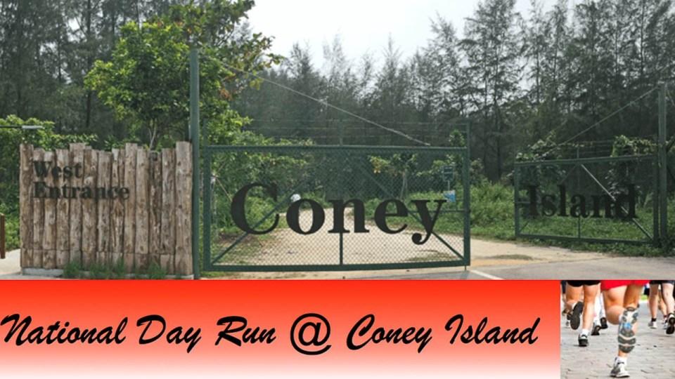 National Day Run 2017 @ Coney Island