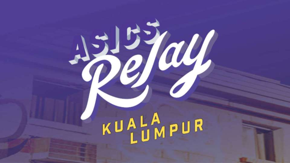 ASICS Relay Kuala Lumpur 2017