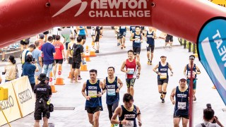 Why Not Take the Long Road to Victory at the Newton Challenge 2017?