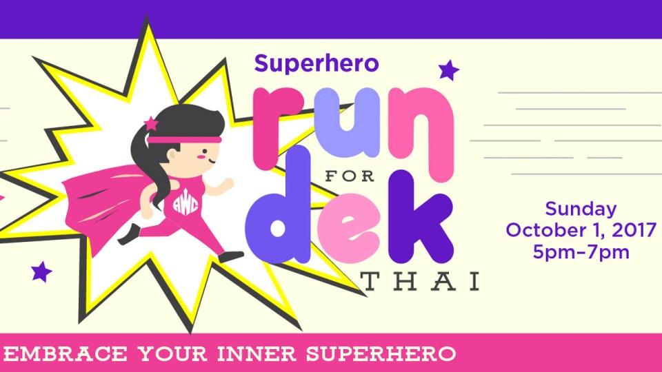 AWC Run for Dek Thai 2017
