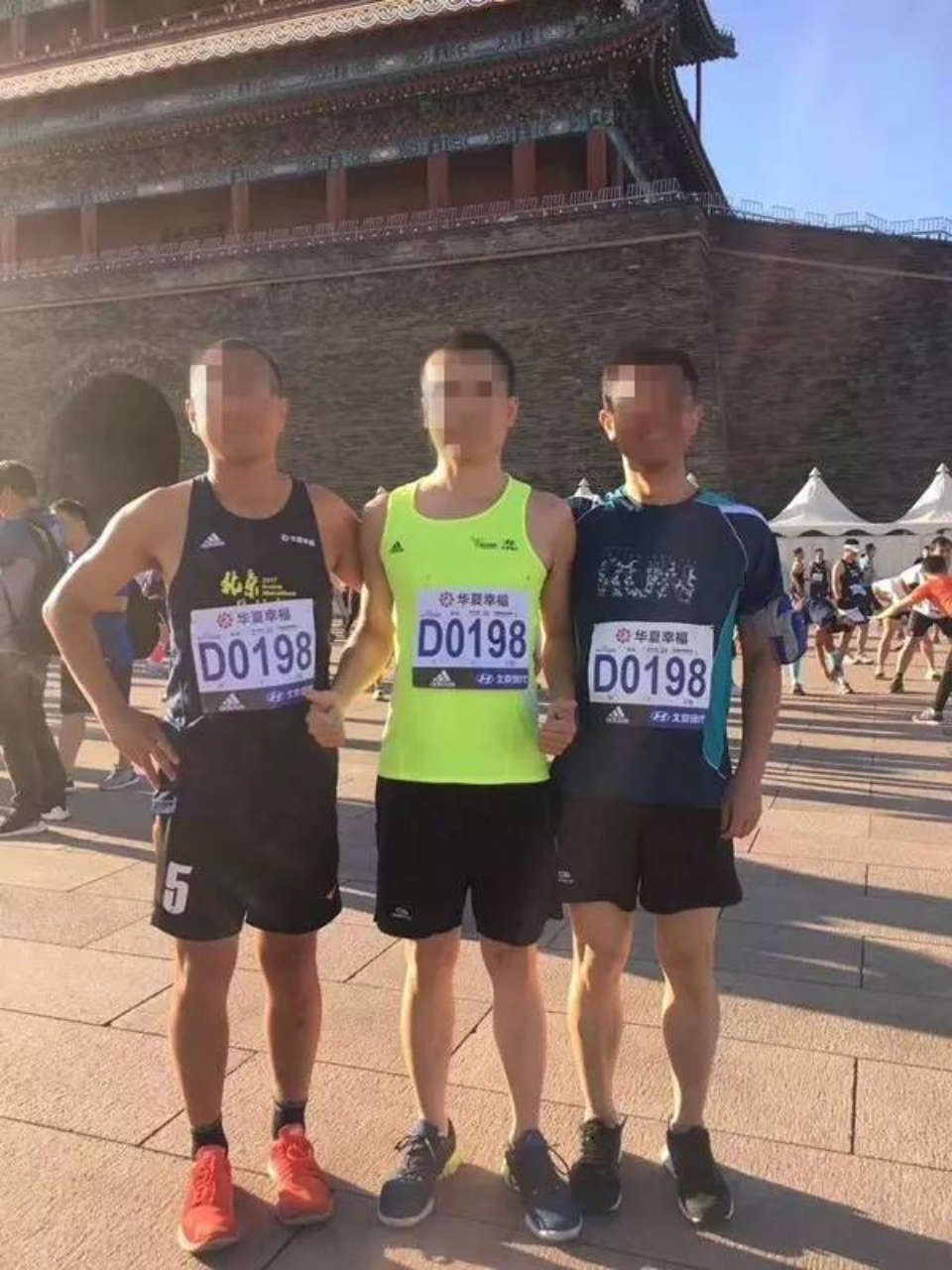 How Runners Run For Free in Beijing Marathon
