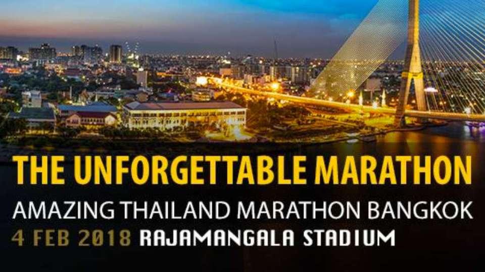Amazing Thailand Marathon Bangkok 2018
