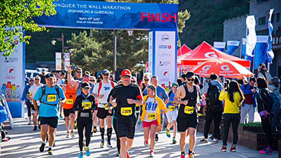 Conquer the Wall Marathon