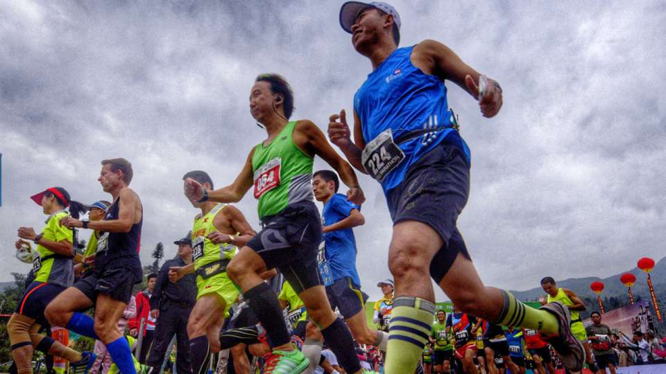 The Great Hakka Marathon 2017