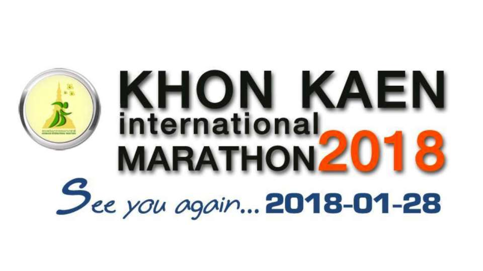 Khon Kaen International Marathon