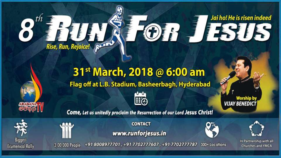 Run for Jesus 2018