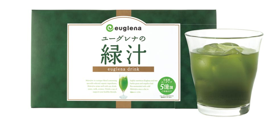 Euglena - A Superfood with Powerful Benefits
