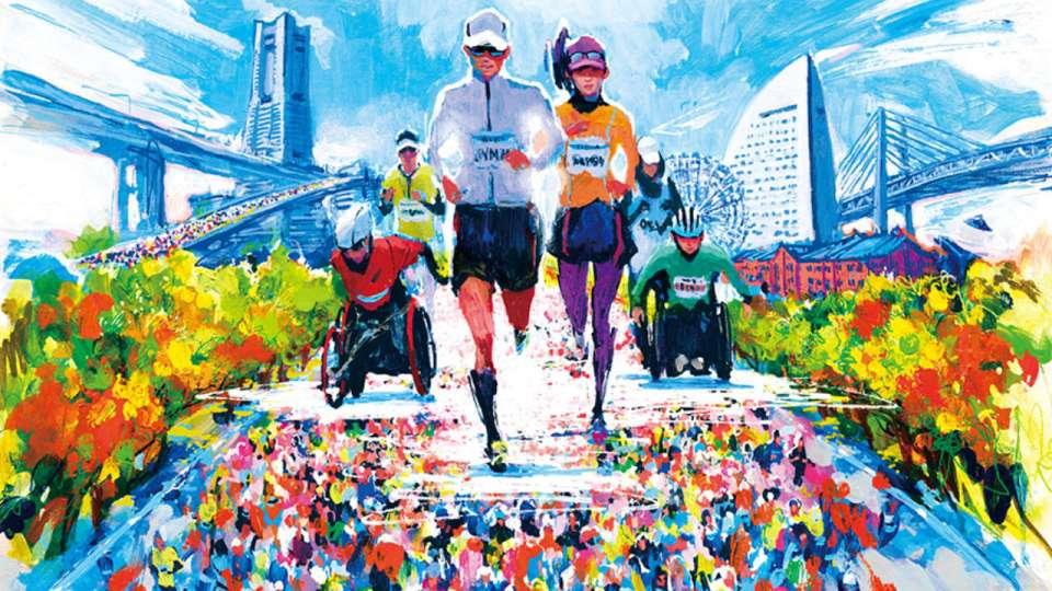 Yokohama Marathon 2019