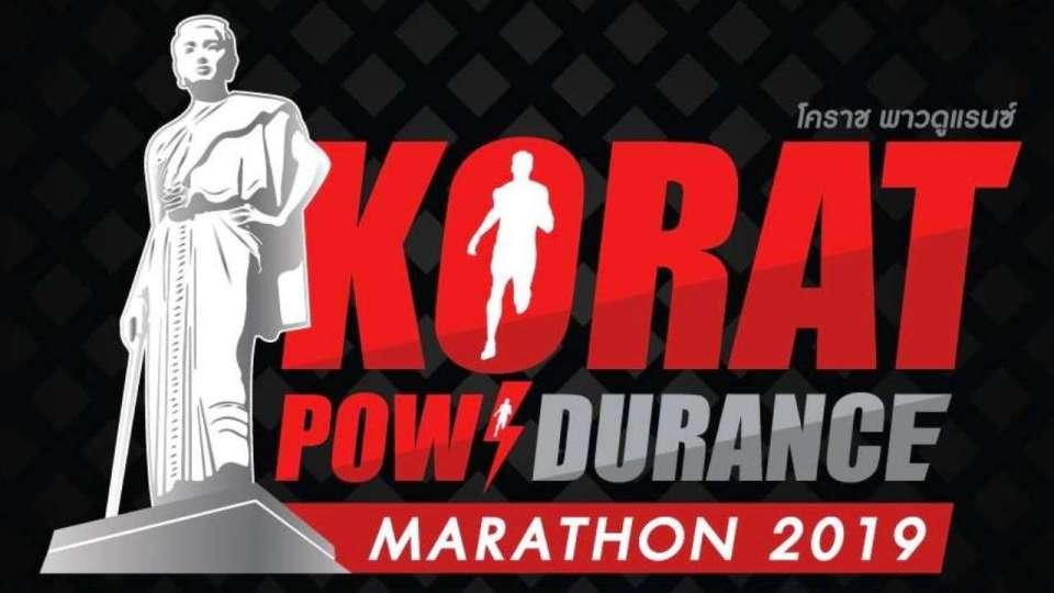 Korat Powdurance Marathon 2019