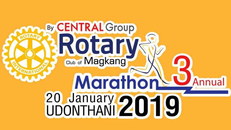 Rotary Magkang Half Marathon 2019