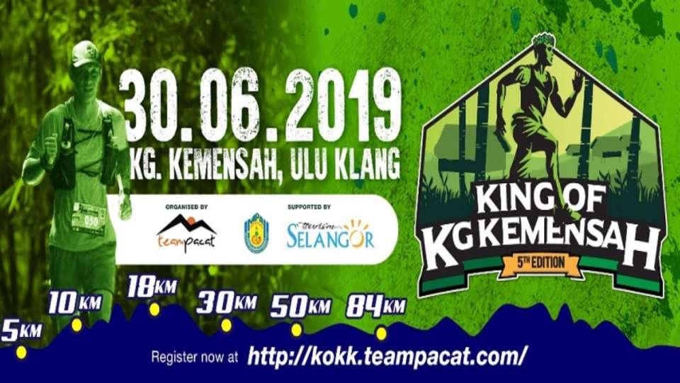 King Of Kg Kemensah 2019