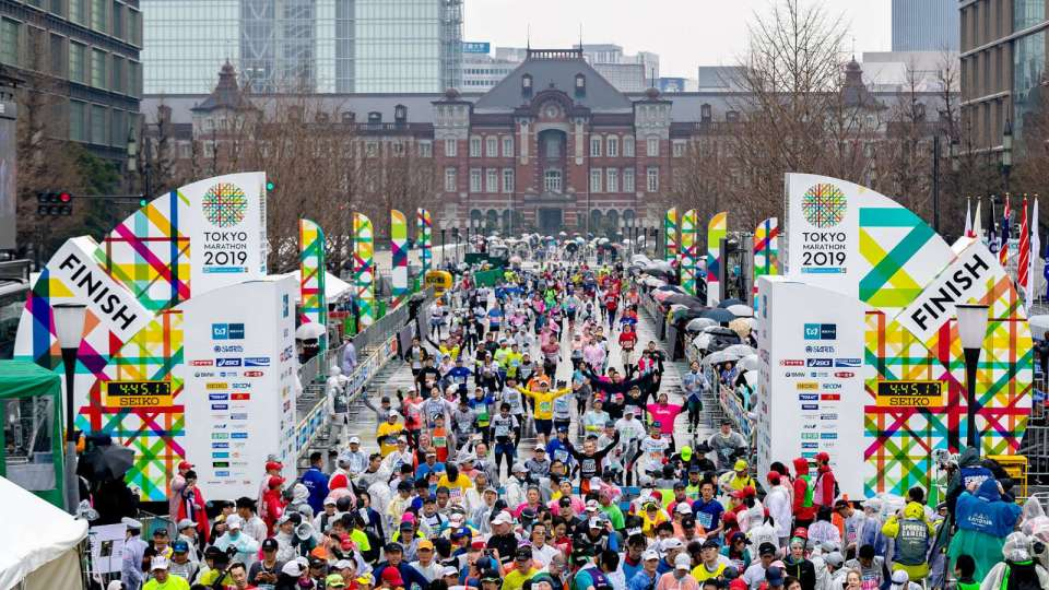Tokyo Marathon 2019 Race Results