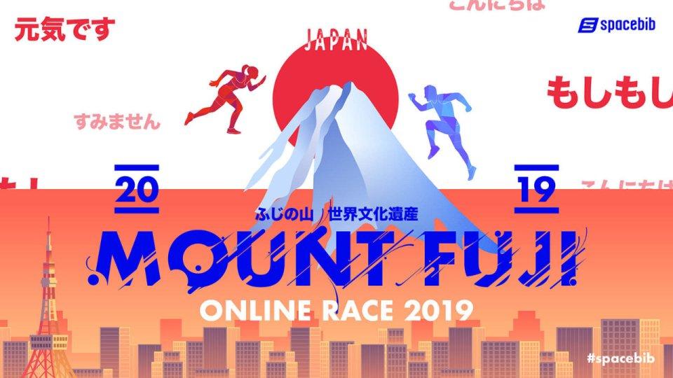 Mount Fuji Online Race 2019