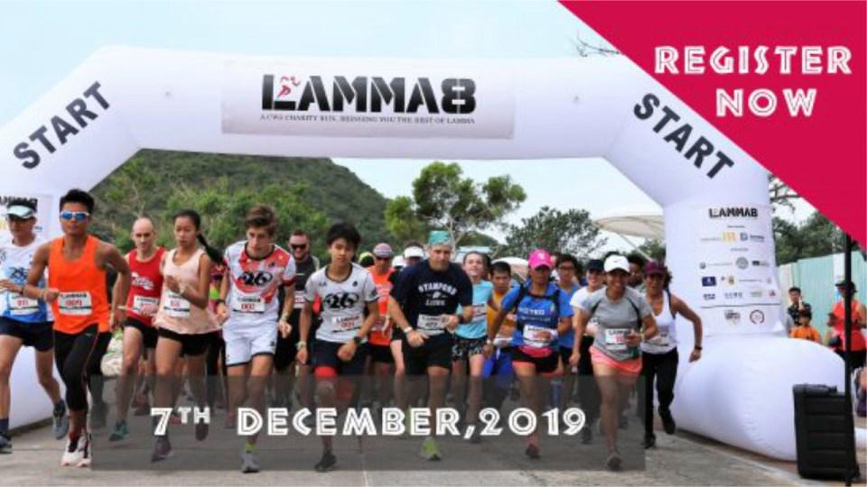 Lamma8 A CWS HK Charity Run