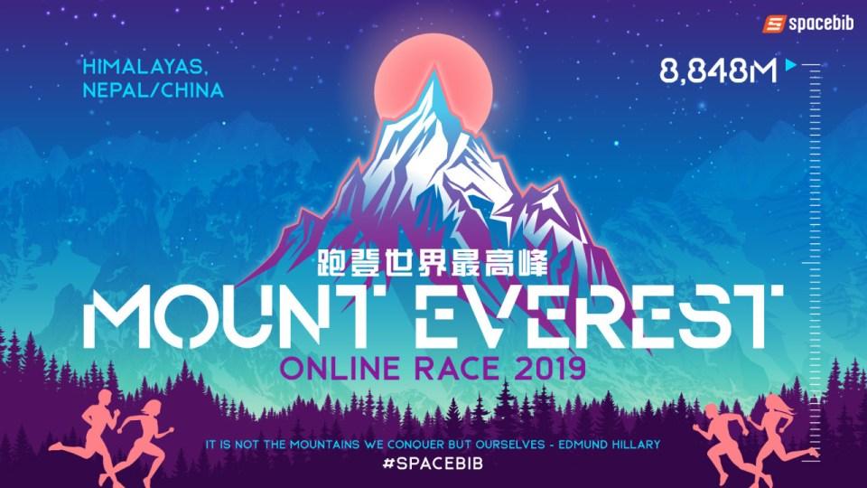 Mount Everest Online Race 2019